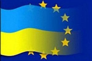 ukraina eu