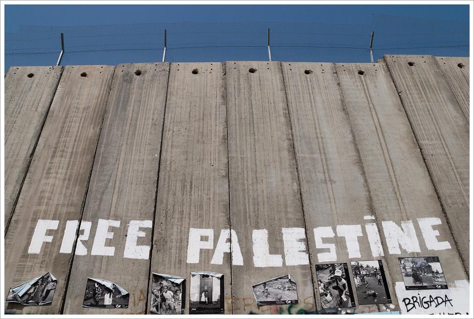 Israel's West Bank separation barrier