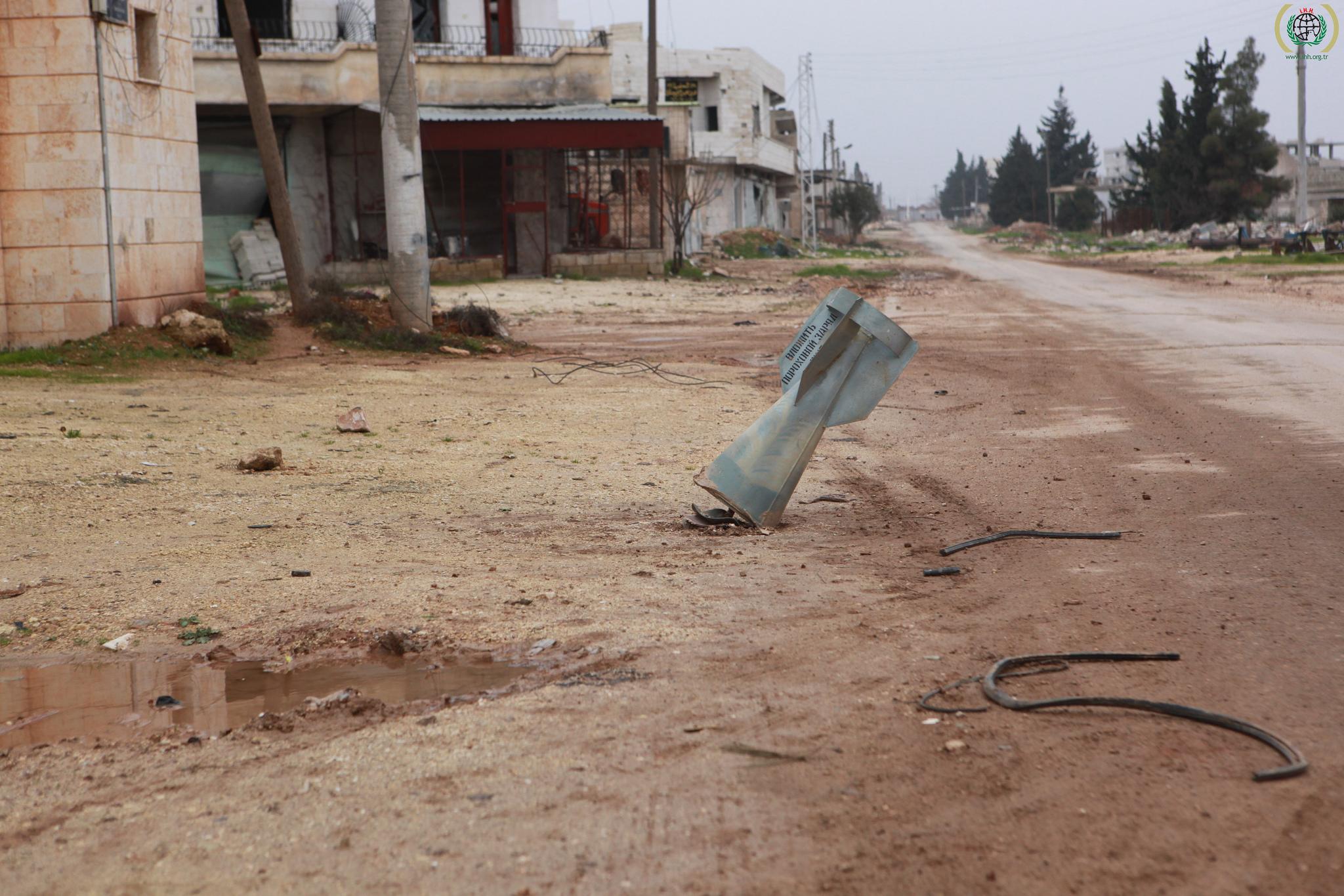Syria (2013)