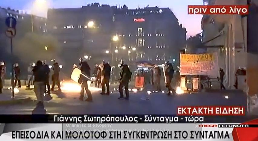 Greek parliament approves bailout – EURACTIV com
