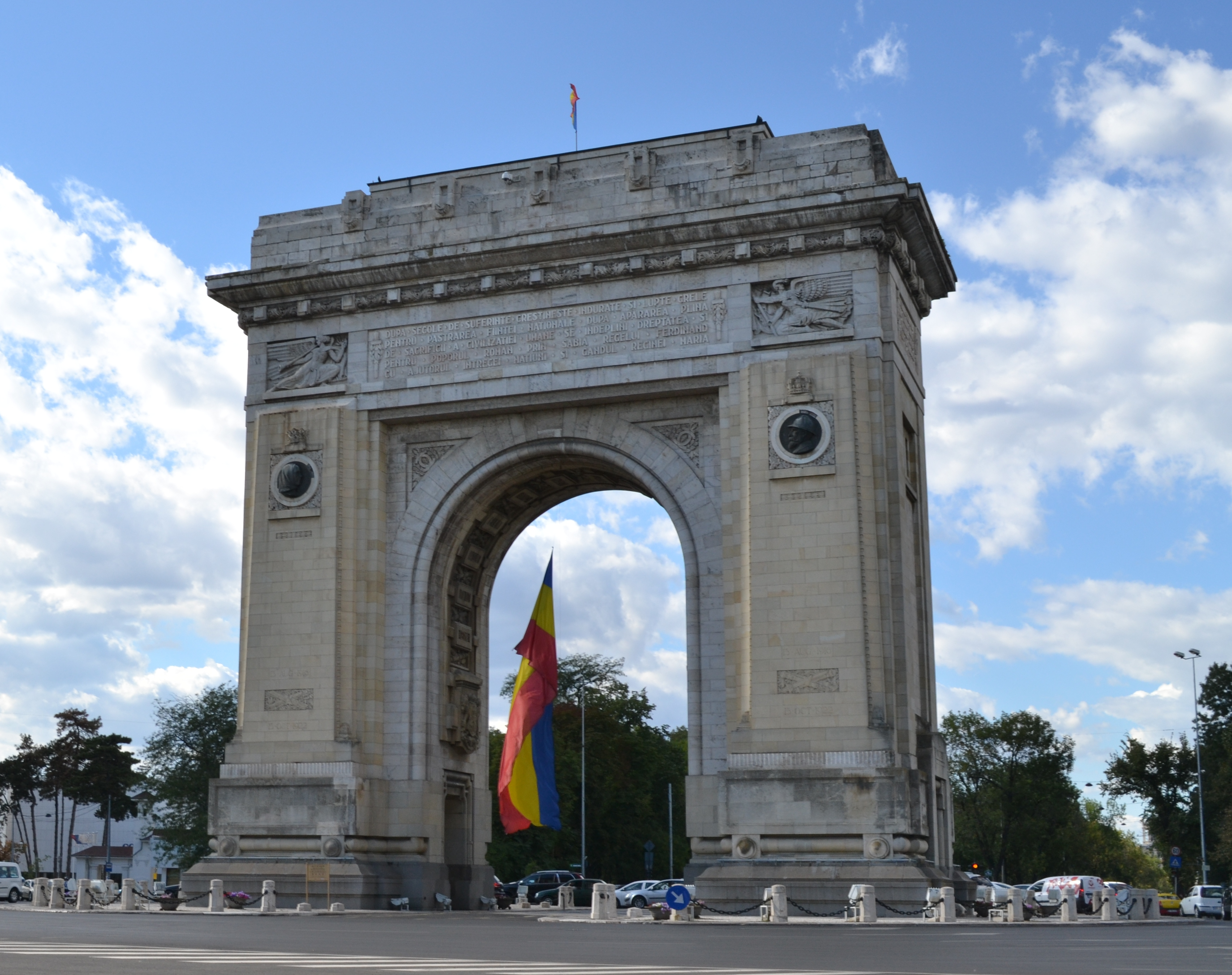 Romania To Hold Parliamentary Election On 11 December