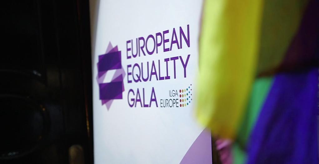 European Equality Gala 2015