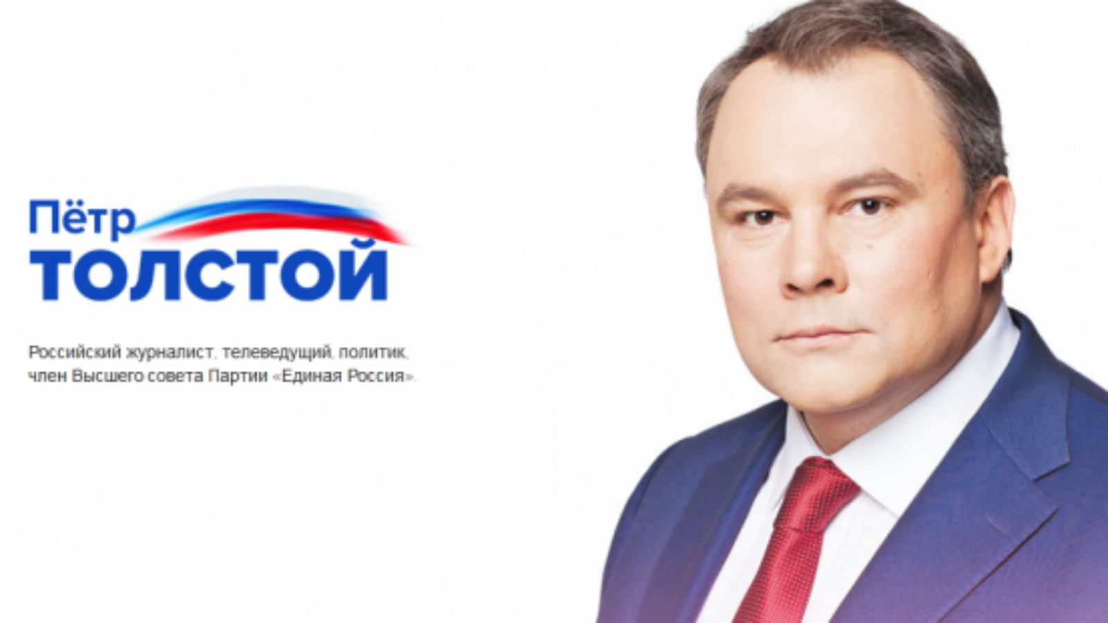 Russian MP: \'We will buy Bulgaria, we already bought half of the ...