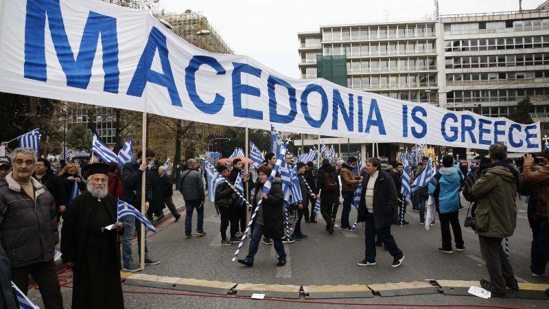 Αποτέλεσμα εικόνας για macedonian issue