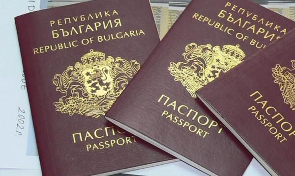 Thousands Obtained Eu Citizenship For 5000 In Bulgarian Scam