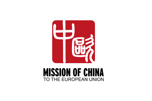 Mission of China to the EU