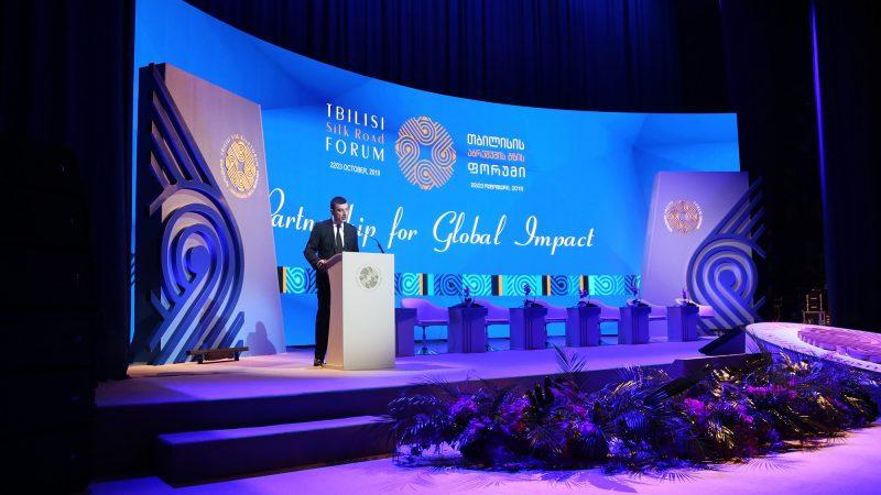 EU almost invisible at major Silk Road forum in Georgia