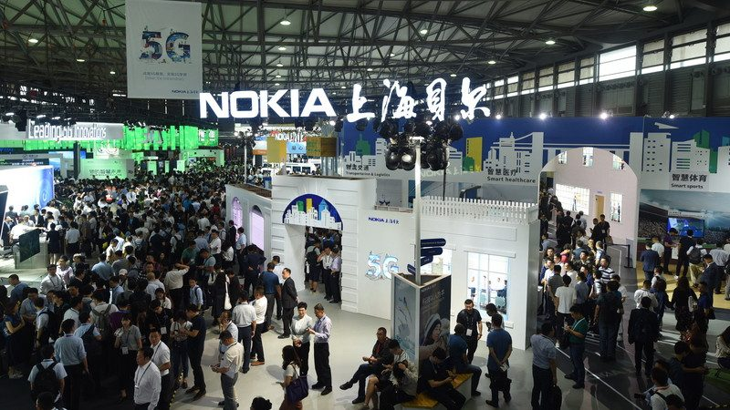 Mobile World Congress 2020 cancelled due to