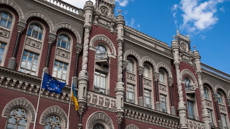 Ukraine's central bank chief resigns in protest, International Monetary Fund concerned