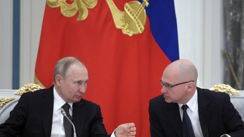 Russia ready to accept US proposal to extend nuclear pact