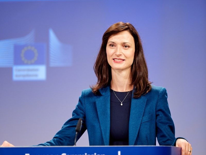 Maria Gabriel is EU Commissioner for Innovation, Research, Culture, Education and Youth.