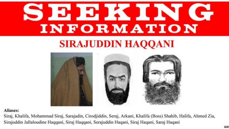 FBI Most Wantedలో ఆఫ్ఘన్ హోమ్ మంత్రి-తాజావార్తలు